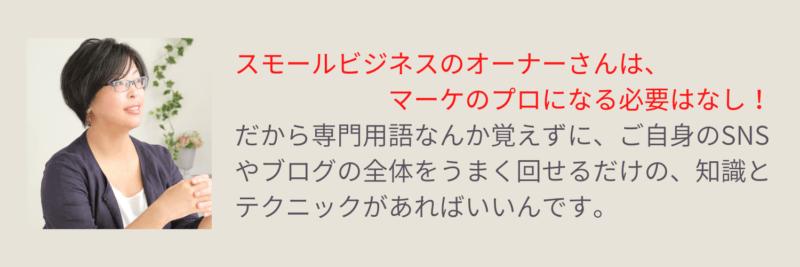 本田もみじ